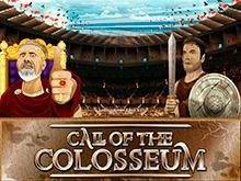 Игровой автомат Зов Колизея в онлайн-казино Вулкан