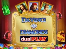Da Vinci Diamonds: Dual Play – онлайн-игра в рулетку