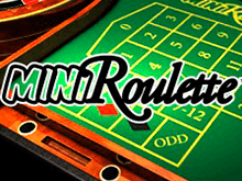 Играть онлайн в рулетку Mini Roulette