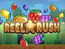 Реальный автомат с большими призами - Reel Rush