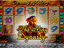 The Ming Dynasty – играть онлайн не в рулетку